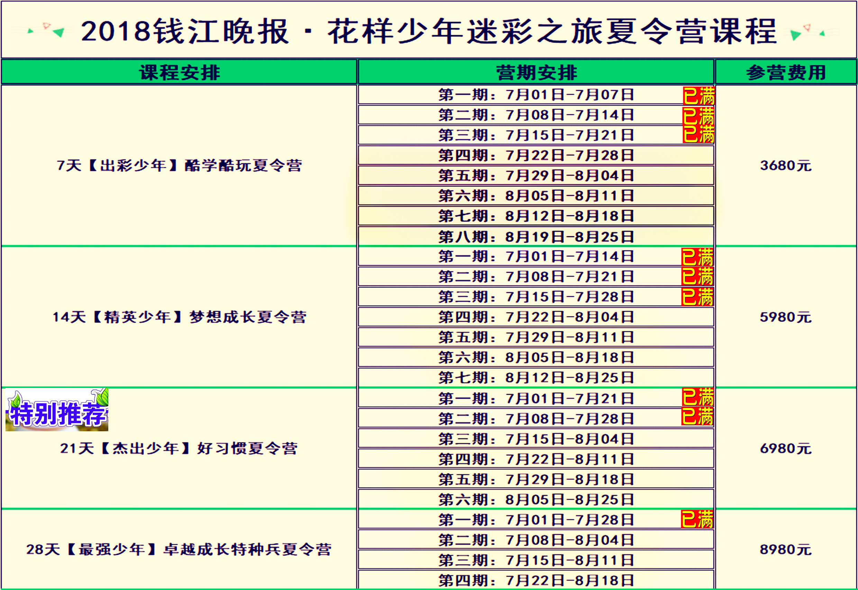 QQ图片20180401192953_副本.jpg