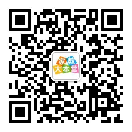 南宁家教大本营微信.jpg