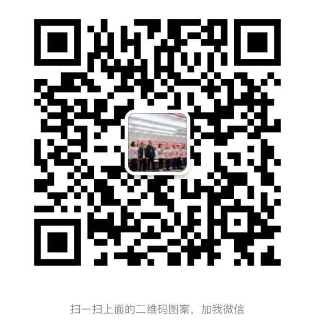 QQ图片20190221102507.jpg